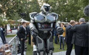 Nox the Robot